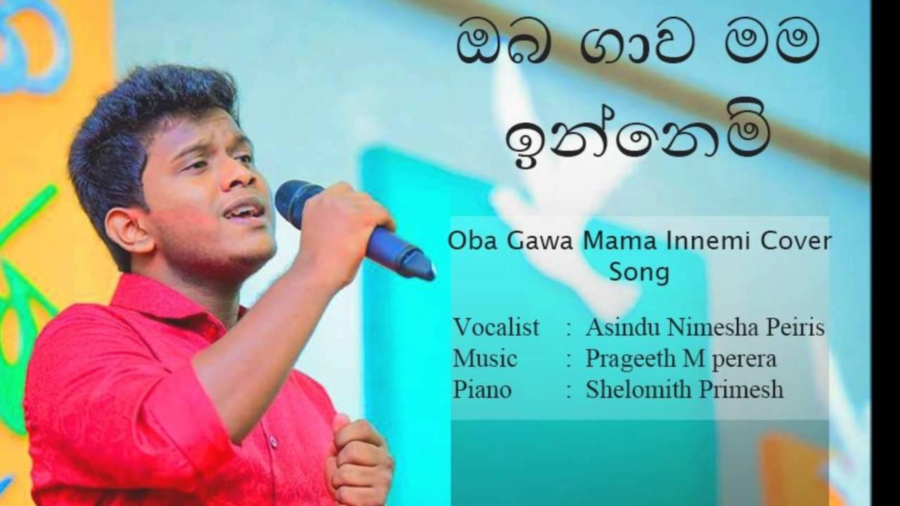 Sahan Chamikara - Oba gawa mama innemi by MaLiN_Saa and Kandulaprabhash on Smule