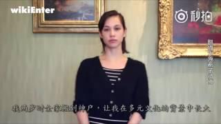 藝人趙薇執導的新戲《沒有別的愛》風波不斷,不僅她自己備受中國網友責...