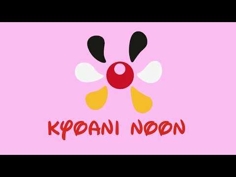 (Best Upbeat/Fun - Anime Los Angeles 2020) KyoAniNoon AMV