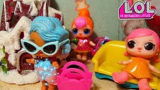 Ляльки Лол! Казки для Лол Дід Мороз #Сюрпризи ЛОЛ #Відео для дівчаток! Мультик з іграшками