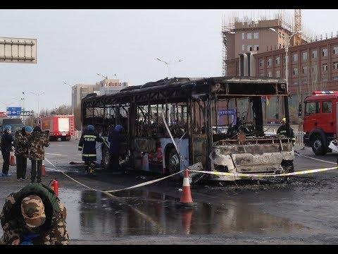 26 قتيلاً في الصين جراء احتراق حافلة سياحية  - نشر قبل 4 ساعة