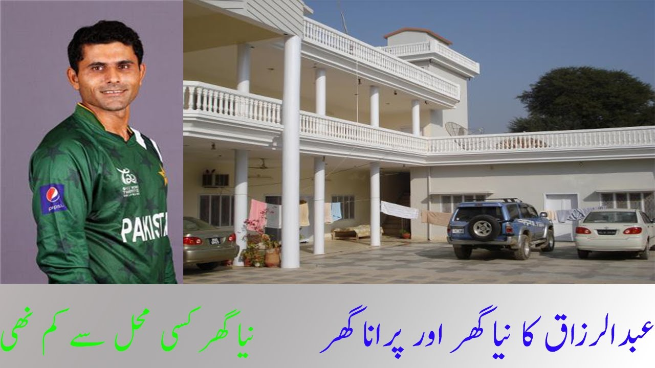 Abdul Razzaq Cricketer New House