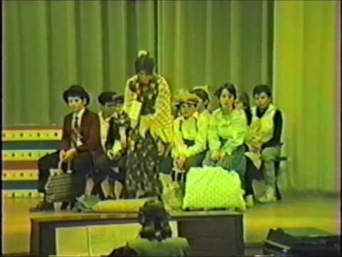 Freedom Bound - 1986 musical with IEF students at the Green Brook High School auditorium - Part 2