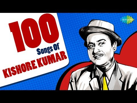 Top 100 Songs of Kishore Kumar  किशोर कुमार के 100 गाने  HD Songs  One Stop Jukebox