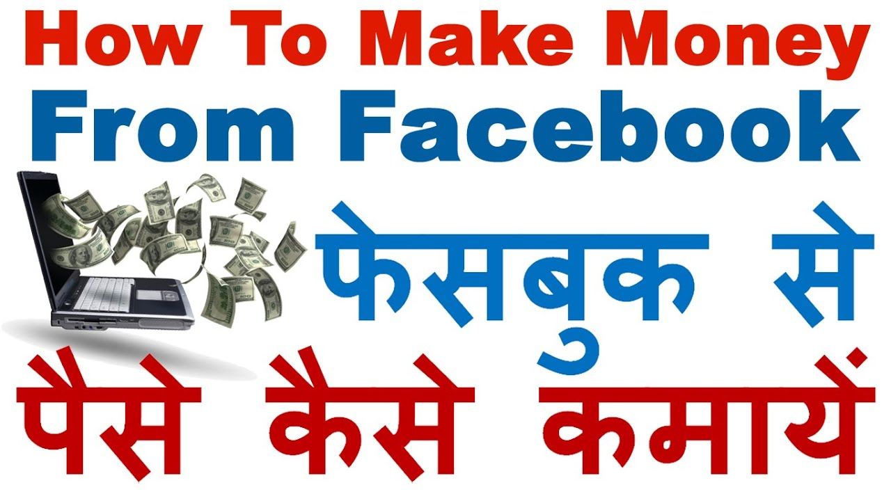 Like, follow, share fellow users'