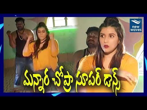 మన్నార చోప్రా సూపర్ డాన్స్ Hi 5  Movie Press Meet | Mannara Chopra | Amma Rajasekhar | New Waves