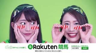 出演: 鈴木麻優(競馬タレント) 津田麻莉奈・守永真彩 古谷剛彦.