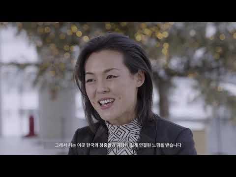 2018 평창겨울음악제 영상_Long