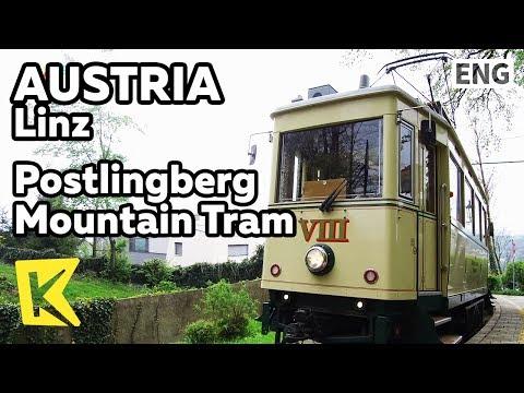 【K】Austria Travel-Linz[오스트리아 여행-린츠]산악 전문 등산 트램/Tram/River Cruise/Climbing/Mountain/Postlingberg