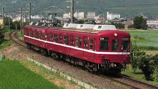 高松琴平電気鉄道1200形1211F(情熱の赤い電車) 普通高松築港行 羽間~榎井通過【4K】