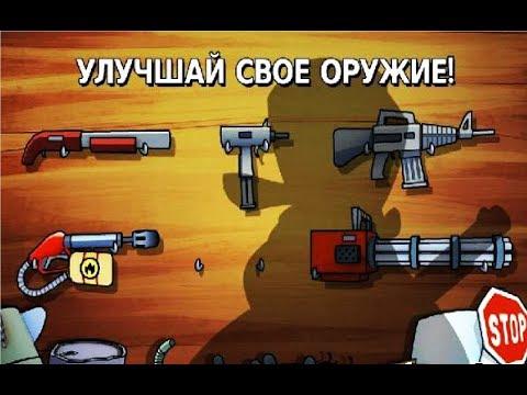 АТАКА на БОЛОТЕ #5 Мультик Игра для детей Swamp Attack Мульт ИГРА #Мобильные игры HDиз YouTube · Длительность: 21 мин11 с