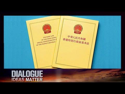 Dialogue — HK SAR Basic Law 11/08/2016 | CCTV