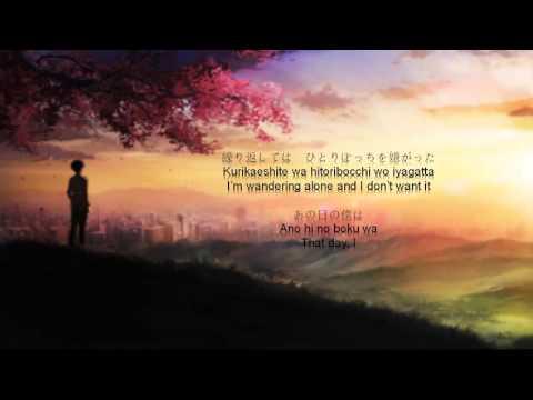 Aqua Timez - Sen no Yoru wo Koete lyrics