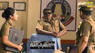 Vithagan (2011) Exclusive Movie Worldwide   Tamil Police Movie HD   வித்தகன், R.Parthiban, Poorna,