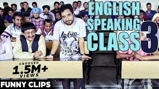 English Speaking Class 3 - Funny Video | Komya Virk & Rana Ranbir | Jugaadi Dot Com | Punjabi Movie(English Speaking Class 1 :- https://youtu.be/btzwMH-0kig English Speaking Class 2 :- https://youtu.be/HDLkaXs8Gh0 English Speaking Class 3 ..., 2016-01-06T18:26:15.000Z)