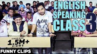 English Speaking Class 3 - Funny Video | Komya Virk & Rana Ranbir | Jugaadi Dot Com | Punjabi Movie(English Speaking Class 1 :- https://youtu.be/btzwMH-0kig English Speaking Class 2 :- https://youtu.be/HDLkaXs8Gh0 English Speaking Class 3 ..., 2016-01-06T18:26:15.000Z)