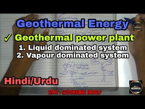 Geothermal Energy | geothermal power plant | renewable source of energy | in Hindi |