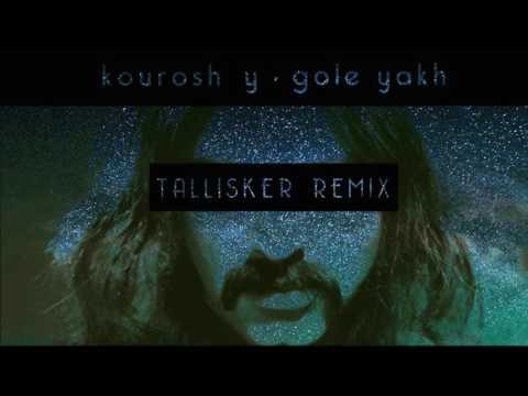 kourosh-yaghmaei-gole-yakh-tallisker-remix-tallisker