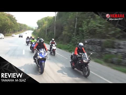 [รีวิว] Review Yamaha YZF-R3 & Exciter 150 [Special Scoop]