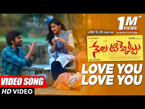 Love You Love You Full Video Song - Nela Ticket Video Songs | Ravi Teja, Malavika Sharma