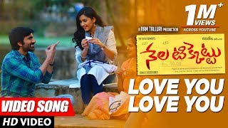 Love You Love You Full Song Nela Ticket Songs | Ravi Teja, Malavika Sharma