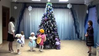Захарик на ёлке в детском саду