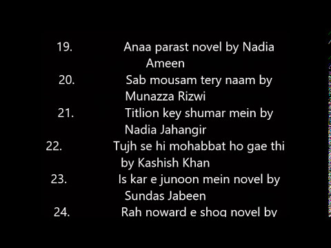 50 Forced Marriage Romantic Urdu Novels List