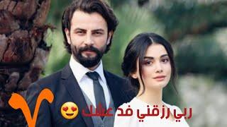 محمود الغياث - ربي رزقني فد عشك اغنيه تخبل