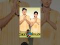 Kalam Marindi Telugu Full Length Movie    Shobhan Babu, Sarada