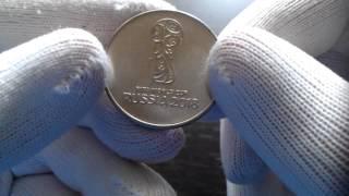 25 рублей фифа, 2 рубля Керчь и Севастополь, 10 рублей Олонец