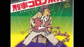 ディスコ日本盤シングル Disco Japanese version single