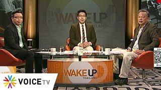 #WakeUpThailand ประจำวันที่ 11 มีนาคม 2564