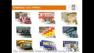 Москва работа для белорусов вахта