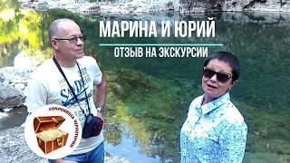 Отзыв Марины и Юрия на индивидуальные экскурсии в Черногории
