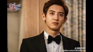[Eng Sub] EXO Chanyeol_SIMAAF_Full Movie