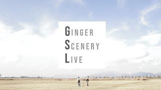 "Ginger Studio Live Ep.4 - 카우칩스 ""축제는 보이지 않아요"""