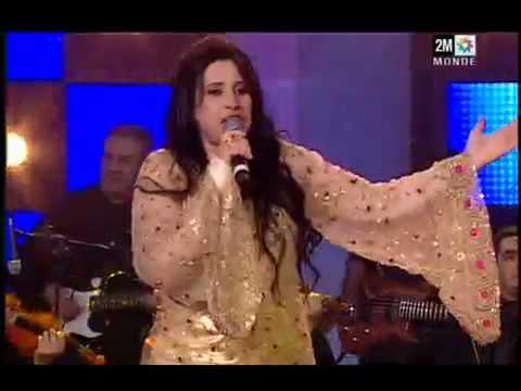 Najat Aatabou 2010 -Ana Jit J'En Ai Marre - Live (2M studio)