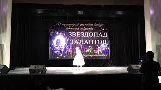 Download Зверева Полина - Звездопад талантов 16.12.2018 Mp3 and Videos