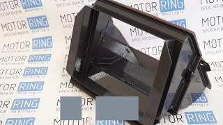 Адаптер салонного фильтра на ВАЗ 2108-21099, 2113-2115 | MotoRRing.ru
