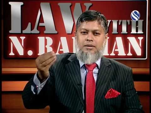 04 March 2017, Law with N Rahman, Part 2