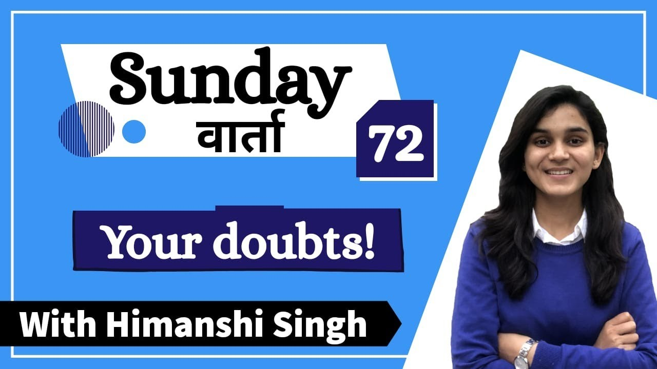 #72 Sunday VAARTA - Discussion about CTET, KVS, REET etc.