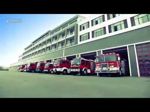 China Fire Service