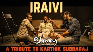 Iraivi | Scene Recreation | Vaaippu