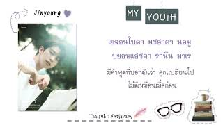 [THAISUB] GOT7 Jinyoung - My Youth