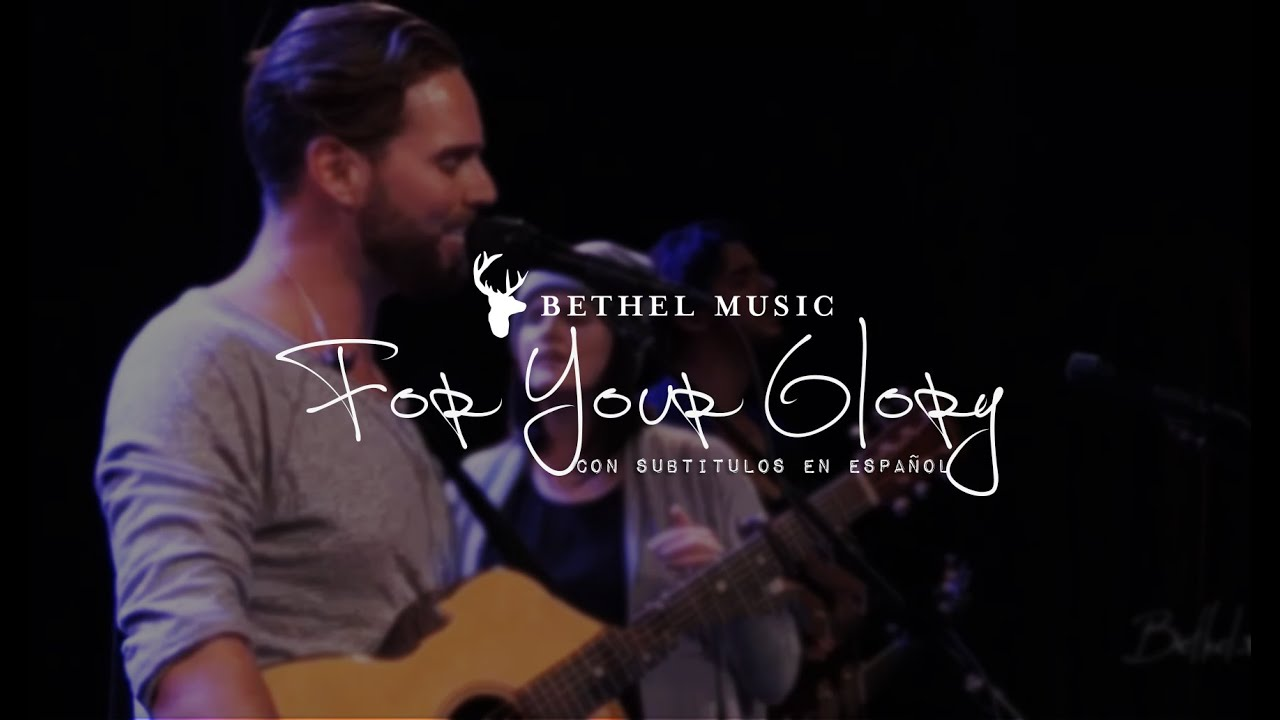 lion and the lamb bethel chords pdf