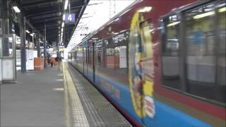 京阪電車***8010編成君のトーマス号姿の区間急行姿