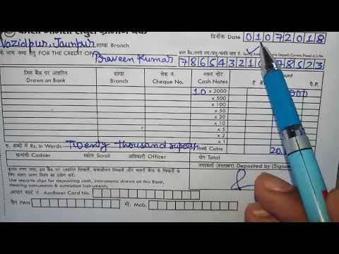 gramin bank deposit form  How to fill Kashi Gomti Sanyukt Gramin Bank Deposit Slip ...