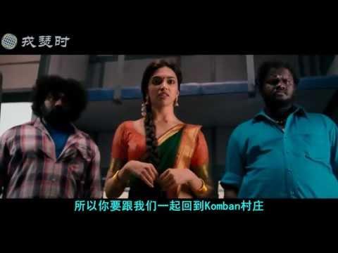 Chennai express kashmir mein tu kanyakumari chinese for 1234 get your booty on the dance floor lyrics