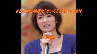 3月27日に放送された「チマタの噺」(テレビ東京系)に、女優の吉瀬美智子...