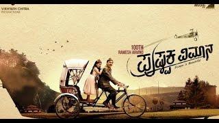 Download Hindi Video Songs - Pushpaka Vimana | Ramesh Aravind | Keyboard Medley | DC Cinemas